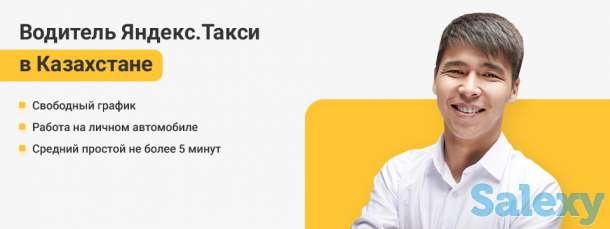 Водитель в Яндекс такси, фотография 1