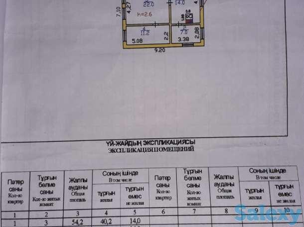 Продам дом в Булаево, фотография 1