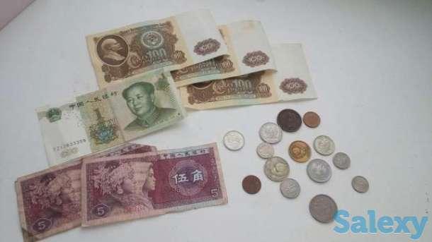 Монеты,купюры, фотография 1
