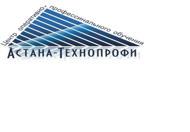 Курсы  сметного  дела АВС4+РЕСУРСНЫЙ МЕТОД, фотография 1