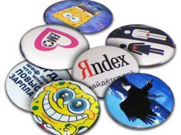 Значки под нанесение логотипа, фотография 1
