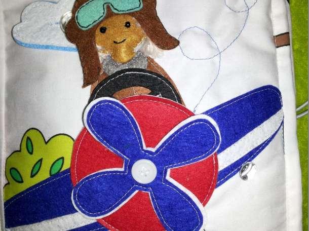 Шью на заказ развивающие книжки для детей от 6 мес до 8-ми лет. , фотография 2