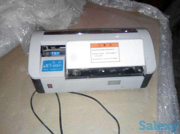 Электрическая вырубка визиток SANSH, фотография 1