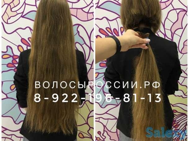 Купим волосы быстро и дорого! Атбасар!, фотография 5