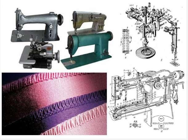 Ремонт швейных машин Тараз, фотография 1