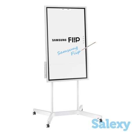 Интерактивная доска - флипчарт Samsung 55