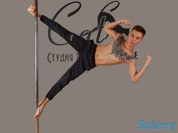 Набор в группы по Pole Dance, стретчингу, Pole Exotic Pole Kids, Pole Sport,  танцы, фотография 4
