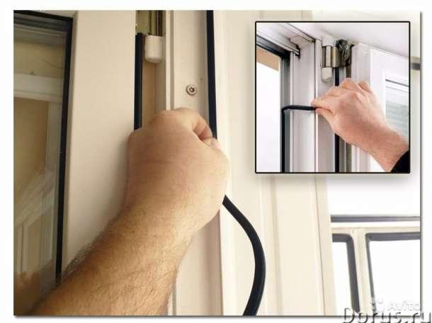 Ремонт пластиковых окон и дверей , фотография 1