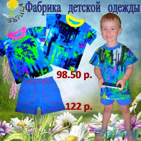 Детский трикотаж от фабрики России, фотография 4
