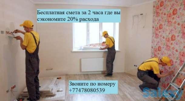 все виды строительных работ, фотография 1