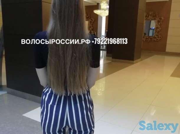 Покупаем волосы дорого! Атырау, фотография 3