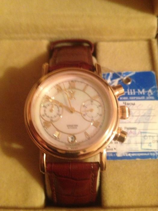 Продам золотые часы срочно часам по сдам квартиру посуточно и